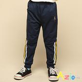 Azio 男童 長褲 火箭刺繡黃白配條接片運動休閒長褲(藍) Azio Kids 美國派 童裝