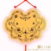神明金牌(大)0.12錢-壓克力流蘇掛式金牌-還願酬神謝神金牌