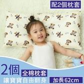 透氣枕頭卡通棉質0-1-3-6歲2幼兒園小孩夏季四季通用 【八折搶購】