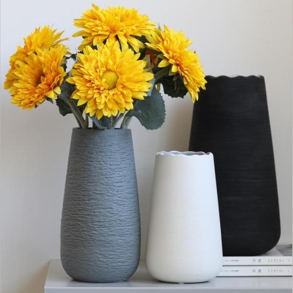 臺面客廳陶瓷插花瓶北歐風擺件鮮花水養幹花