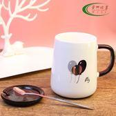 北歐簡約大容量馬克杯帶蓋勺陶瓷隨手水杯咖啡杯牛奶杯辦公室杯子  XY1369  【男人與流行】
