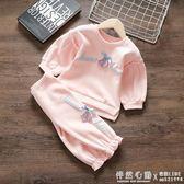 女寶寶無袖秋裝嬰兒童洋氣長袖短褲1-3歲半2女童夏天薄款兩件套裝  怦然心動