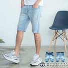 【OBIYUAN】牛仔短褲 韓版 大彈性 刷色 單寧 短褲 【HK4182】