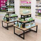 中島櫃精品店促銷臺三層流水臺展示臺高低組合展示櫃化妝品飾品架