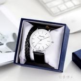 超薄時尚手錶男學生韓版簡約潮流休閒防水大氣錶盤男士腕錶石英錶 完美情人館