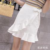 魚尾裙 港味短裙A字裙包臀裙半生裙魚尾裙半身裙女夏裝2018新款 QQ5134『東京衣社』