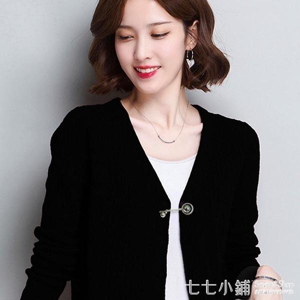 天天開心韓國珍珠鑰匙胸針女簡約西裝裝飾別針大衣配飾開衫披肩扣