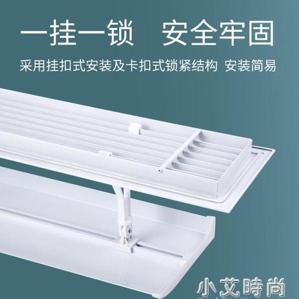 中央空調擋風板遮風板風管機出風口擋板防直吹防導風板防風罩通用NMS【小艾新品】