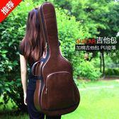 吉他包 加厚皮質吉他包PU皮革民謠吉他包40寸41寸木吉它包防水後背琴包T 1色