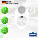 德國潔靈康「zielonka」廚房掛式清淨器(附洗滌鋅片)  清淨機 淨化器 加濕器 除臭 不鏽鋼