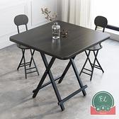 戶外便攜式吃飯桌折疊桌子餐桌簡易小方桌擺攤桌椅【福喜行】