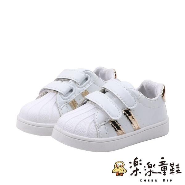 【樂樂童鞋】休閒貝殼鞋 S961 - 男童鞋 女童鞋 板鞋 休閒鞋 帆布鞋 小白鞋 運動鞋
