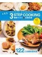 二手書博民逛書店 《雅米老師的3步驟料理02-生活美食》 R2Y ISBN:9866485676│Yummy