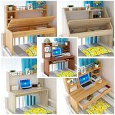 床上書桌電腦桌大學生宿舍上鋪下鋪懶人桌做桌寢室簡易學習小桌子   color shopYYP