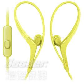 【曜德/ 送收納盒】SONY MDR-AS410AP 黃 防水運動耳掛式耳機 線控MIC / 免運