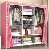 簡易衣櫃簡約現代經濟型組裝布衣櫃兒童成人宿舍臥室省空間小衣櫥 魔方igo