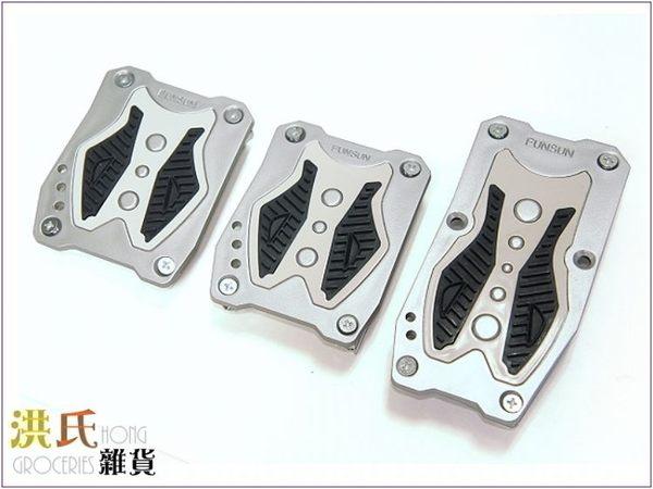 【洪氏雜貨】 304A561 FS-A136 手排腳踏板 黑款一組入 改裝腳踏板 防滑鋁合金踏板