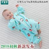 嬰兒睡袋兒童秋冬季加厚法蘭絨連體睡衣新款珊瑚絨寶寶分腿防踢被 聖誕交換禮物