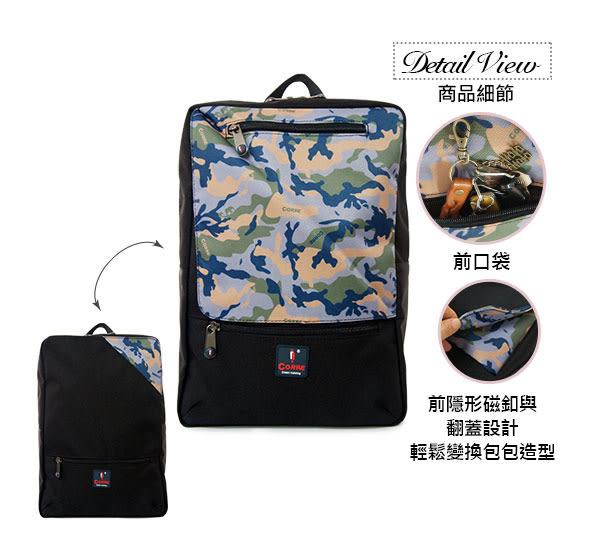 CORRE【CF002】高丹尼迷彩後背包