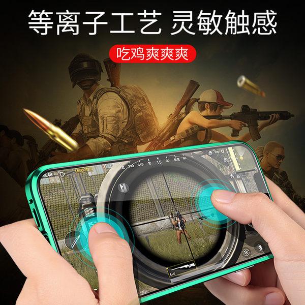 雙面玻璃 萬磁王 iPhone 11 Pro X XS Max XR 6 6S 7 8 + plus 手機殼 金屬邊框 玻璃殼 磁吸 保護殼
