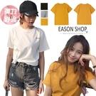 EASON SHOP(GQ0094)韓版原宿風糖果色撞色字母印花合身貼肩圓領短袖素色棉T恤女上衣服顯瘦打底內搭衫