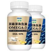 【愛之味生技】頂級深海魚油60粒*2件組