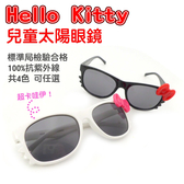 Hello kitty 造型兒童太陽眼鏡墨鏡超卡哇伊標準局檢驗合格