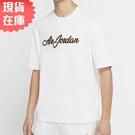 【現貨】Nike JORDAN 男裝 短袖 休閒 純棉 刺繡 草寫 白【運動世界】CJ6218-100