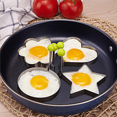 廚房造型煎蛋器 模型 餅乾 烘焙 製作 不鏽鋼 雞蛋 荷包蛋 吐司 雞蛋圈【Q150】米菈生活館