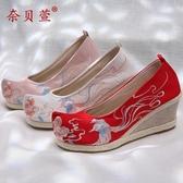 繡花鞋-奈貝萱漢服鞋子女繡花鞋配漢服古風高跟鞋古裝增高弓鞋布鞋厚底楔形