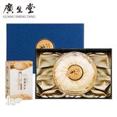 廣生堂 歡慶24周年慶 黃金胭脂燕盞(100g)送NANA燕萃膠囊3%30粒1盒
