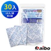 aibo 吸濕除霉乾燥劑60g(台灣製)-30入