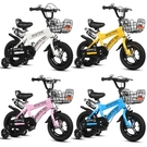 兒童自行車 兒童自行車3歲寶寶腳踏單車2-4-6歲男孩小孩6-7-8-9-1 【現貨快出】