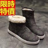 真皮雪靴-迷彩厚底羊毛中筒男休閒靴子5色64s23【巴黎精品】