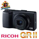 【6期0利率】註冊送鏡頭環 RICOH GR II 類單眼 富堃公司貨 數位相機