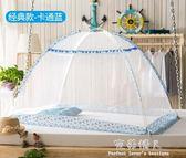 嬰兒蚊帳罩寶寶蚊帳新生兒童小孩bb床防蚊罩蒙古包無底可折疊通用  igo完美情人精品館