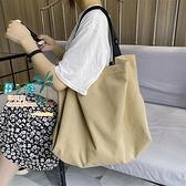 側背包 慵懶風大包帆布包側背包包潮大容量日系文藝女包休閒包包 【風之海】