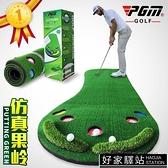 加大版室內家庭高爾夫迷你果嶺推桿練習器套裝辦公室練習毯