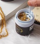 洗金水足金黃金專用清洗液