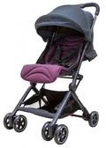 [ 家事達 ] BRITAX B-Compact 秒收嬰兒手推車 -紫色