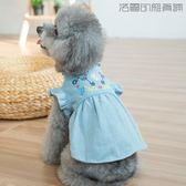 牛仔裙子狗狗公主裙寵物衣服幼犬【洛麗的雜貨鋪】