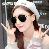 韓國高清太陽鏡女圓臉墨鏡潮明星同款長臉圓形眼鏡男個性 范思蓮恩