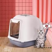 全封閉式貓砂盆防外濺中號貓沙盆防臭貓咪廁所【時尚大衣櫥】