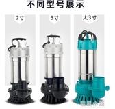 直流無刷水泵48V60V72V電瓶農用抽水機大流量家用電動車井抽水泵QM 藍嵐