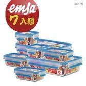 【德國EMSA】專利上蓋無縫頂級 玻璃保鮮盒德國原裝進口(保固30年)(0.2Lx2