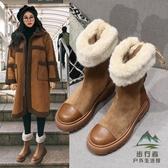 厚底雪地靴女冬季短筒短靴中筒靴子加絨加厚棉鞋【步行者戶外生活館】