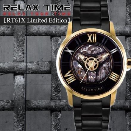 【南紡購物中心】RELAX TIME【RT61X Limited Edition】限量機械錶款-黑/金RT-61X-1公司貨
