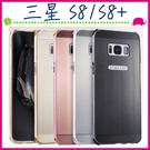 三星 Galaxy S8 S8+ 鏡面PC背蓋+金屬邊框 拉絲紋保護殼 電鍍手機殼 推拉式手機套 四角防摔保護套