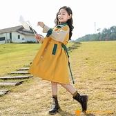 中大童裝女童春裝外套2021新款韓版兒童洋氣小女孩中長款風衣春秋【小橘子】