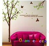 壁貼【橘果設計】愛的意義 DIY組合壁貼/牆貼/壁紙/客廳臥室浴室幼稚園室內設計裝潢